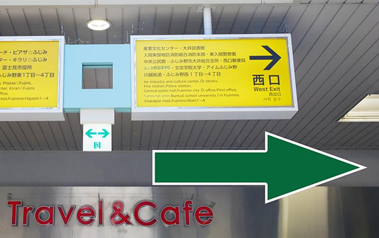 ふじみ野駅からの道順1