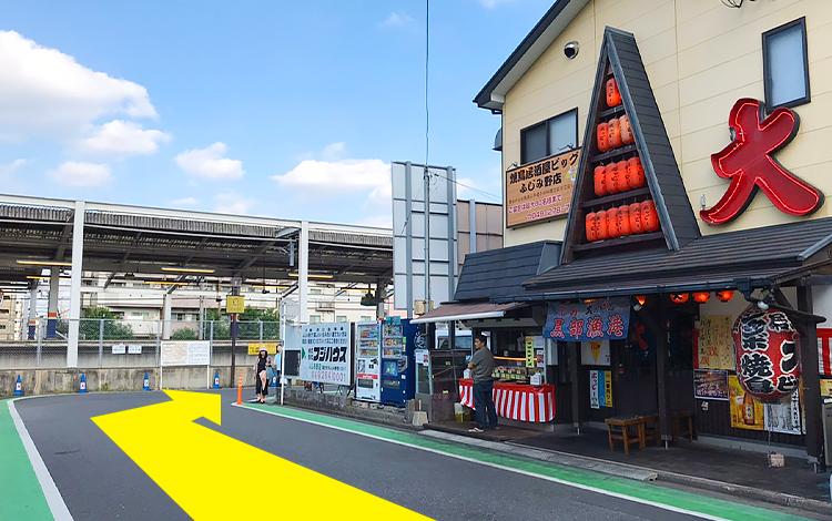 ふじみ野駅からの道順3