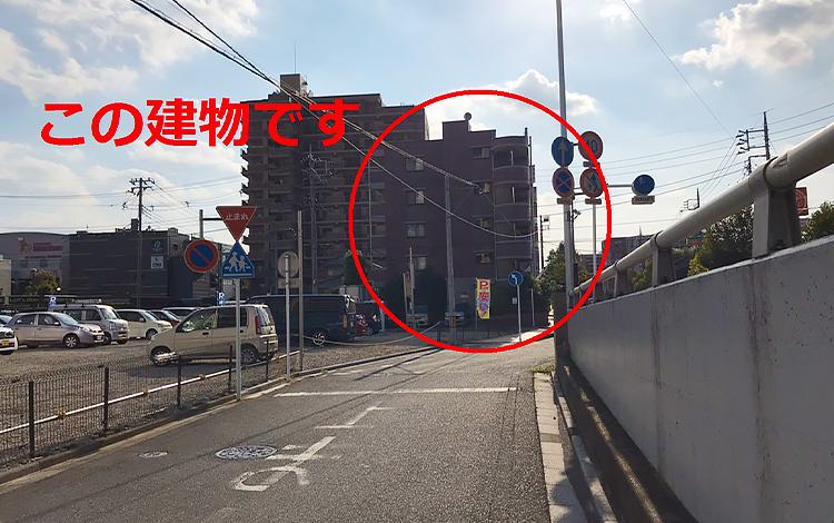 ふじみ野駅からの道順8