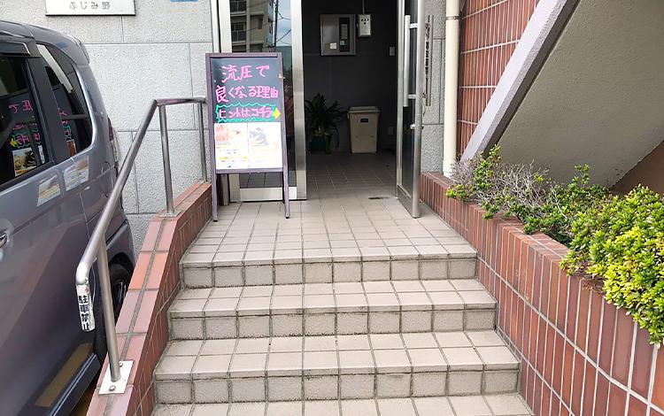 ふじみ野駅からの道順10